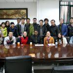Curtin Sarawak academic receives adjunct professorship from China