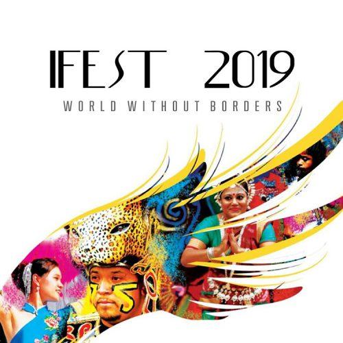 Miri community invited to Curtin Malaysia's iFest